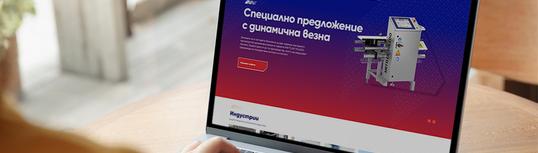 Стабил Инженеринг се променя и развива с нова корпоративна идентичност и многофункционален уебсайт