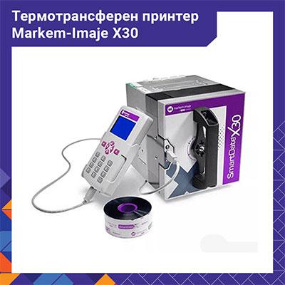 Термотрансферен принтер SmartDate X30