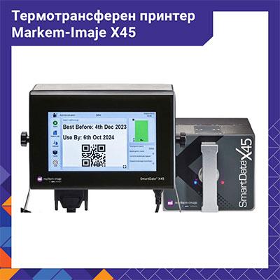 Термотрансферен принтер SmartDate X45
