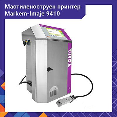 Мастиленоструен принтер 9410