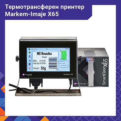 Термотрансферен принтер Markem-Imaje X45