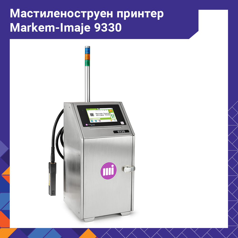 Мастиленоструен принтер Markem-Imaje 9330