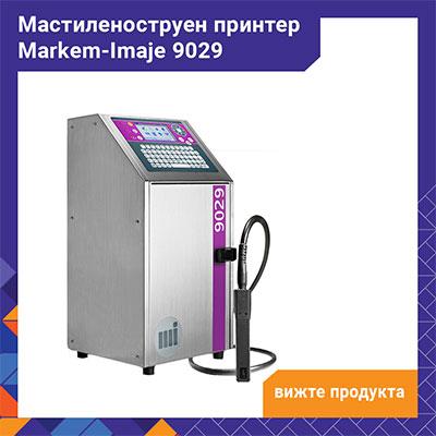 Мастиленоструен принтер Markem-Imaje 9029