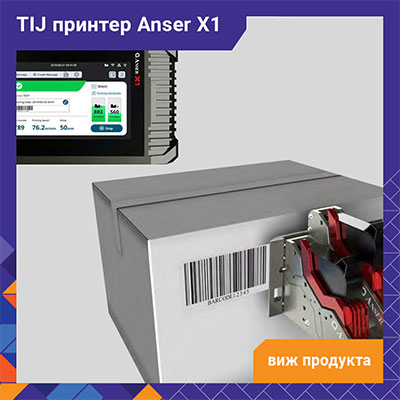 Принтер Anser X1