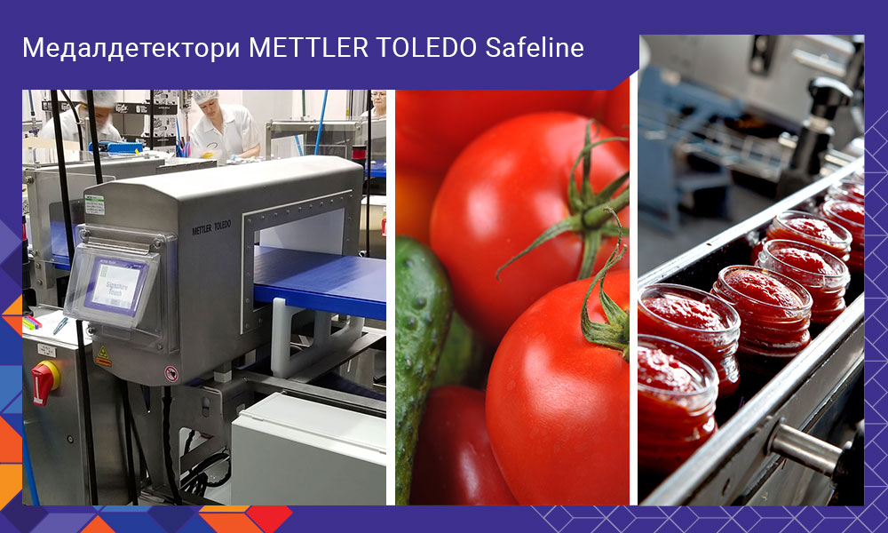 Металдетекторите METTLER TOLEDO