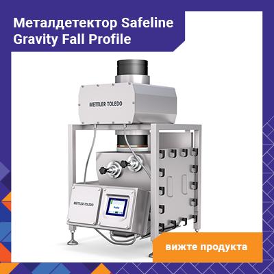 METTLER TOLEDO Safeline Gravity Fall Profile