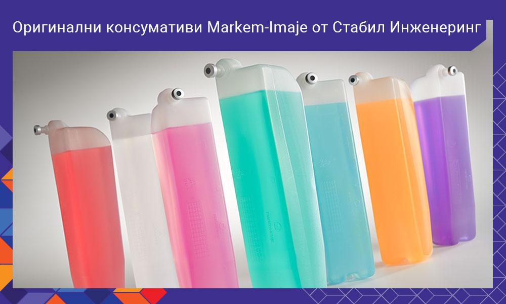 Оригинални консумативи за принтери Markem-Imaje