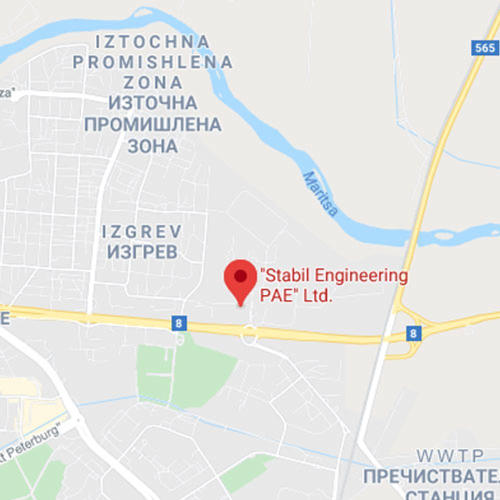 Пловдив - Централен офис